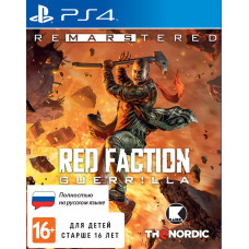 Red Faction Guerrilla. Re-Mars-tered [PS4, русская версия]