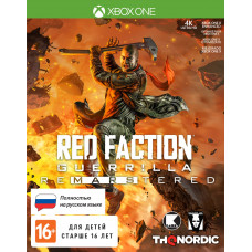 Red Faction Guerrilla. Re-Mars-tered [Xbox One, русская версия]