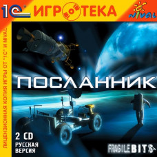 Посланник (1С:Нивал ИГРОТЕКА) [PC, Jewel, русская версия]