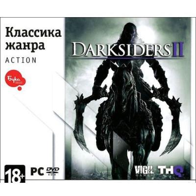 Darksiders II (Классика жанра) [PC, Jewel, русская версия]