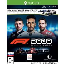 """F1 2018. Издание """"Герой заголовков"""" [Xbox One, русские субтитры]"""