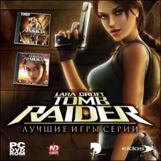 Lara Croft Tomb Raider (Лучшие игры серии) [PC, Jewel, русская версия]