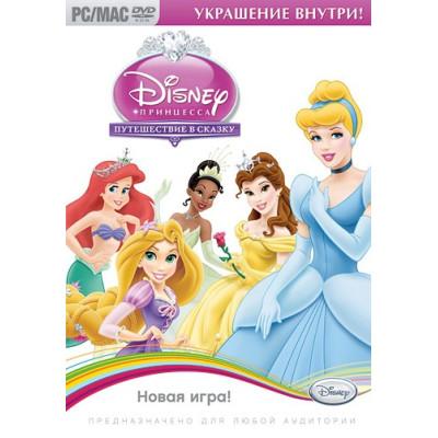 Игры для PC Disney Принцессы: Путешествие в сказку (русская версия)