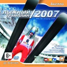 RTL Лыжный трамплин 2007 [PC, Jewel, русская версия]