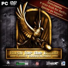 Rush for the Bomb: Гонка вооружений [PC, Jewel, русская версия]