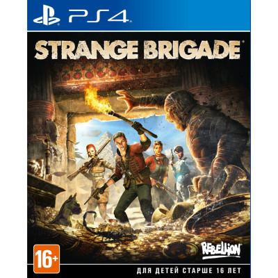 Strange Brigade [PS4, русские субтитры]