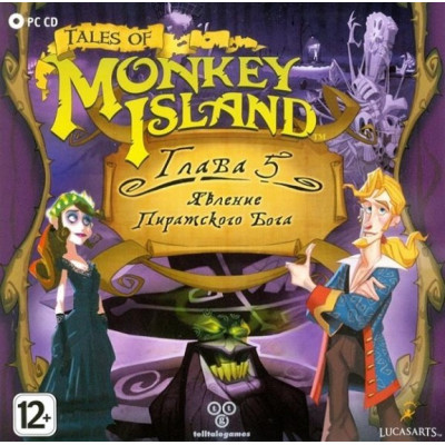 Tales of Monkey Island: Глава 5 - Явление пиратского бога [PC, Jewel, русская версия]