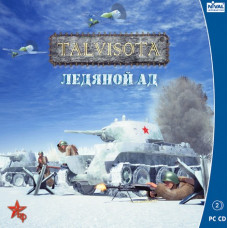 Talvisota: Ледяной ад [PC, Jewel, русская версия]