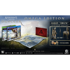 Assassin's Creed: Одиссея. Omega Edition [PS4, русская версия]