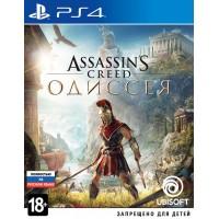 Assassin's Creed: Одиссея [PS4, русская версия]