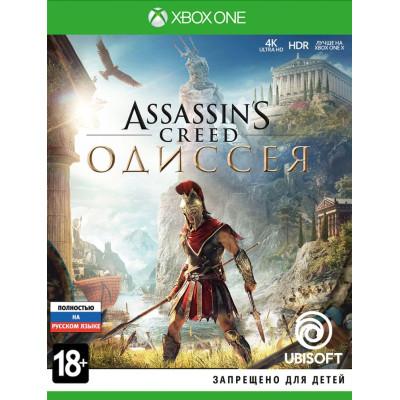 Игра для Xbox One Assassin's Creed: Одиссея (русская версия)