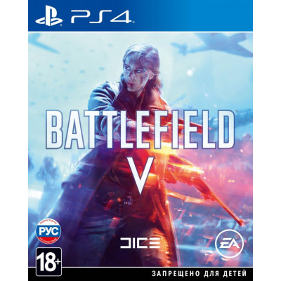 Игра для PlayStation 4 Battlefield V (русская версия)