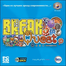 BreakQuest [PC, Jewel, русская версия]