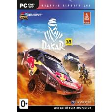 Dakar 18. Издание первого дня [PC, английская версия]