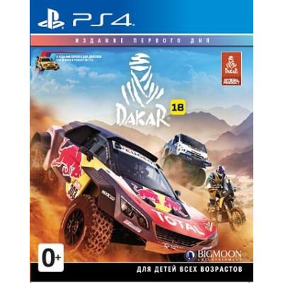 Dakar 18. Издание первого дня [PS4, английская версия]