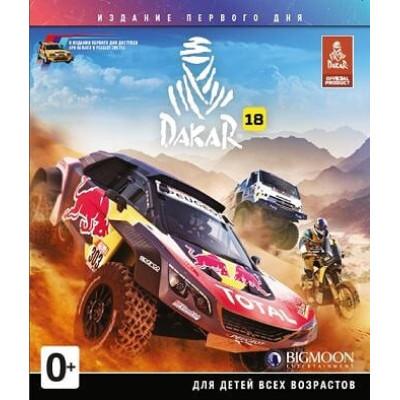 Dakar 18. Издание первого дня [Xbox One, английская версия]