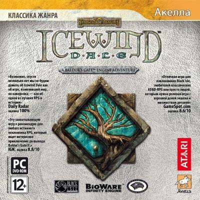 Icewind Dale (Классика жанра) [PC, Jewel, русская версия]