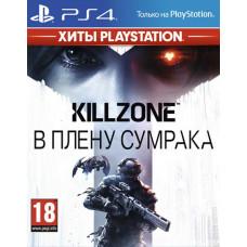 Killzone: В плену сумрака (Хиты PlayStation) [PS4, русская версия]