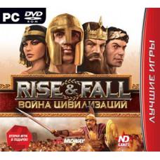 Rise & Fall: Война цивилизаций (Лучшие игры) [PC, Jewel, русская версия]