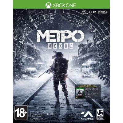 Метро: Исход. Издание первого дня [Xbox One, русская версия]