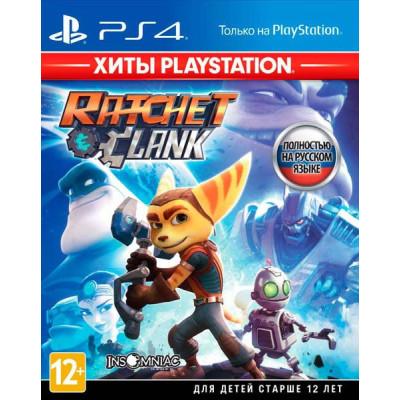 Игра для PlayStation 4 Ratchet & Clank (Хиты PlayStation) (русская версия)