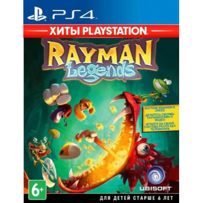 Игра для PlayStation 4 Rayman Legends (Хиты PlayStation) (русская документация)