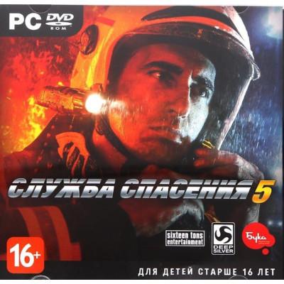 Игра для PC Служба Спасения 5 (русские субтитры)