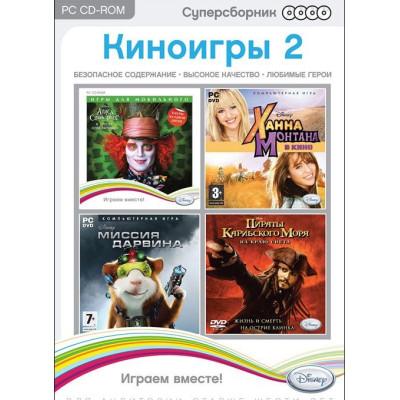 Игра для PC Суперсборник - Киноигры 2 (русская версия)
