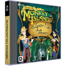Tales of Monkey Island: Глава 3 - Логово Левиафана [PC, Jewel, русская версия]