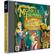 Tales of Monkey Island: Глава 4 - Суд и казнь Гайбраша Трипвуда [PC, Jewel, русская версия]