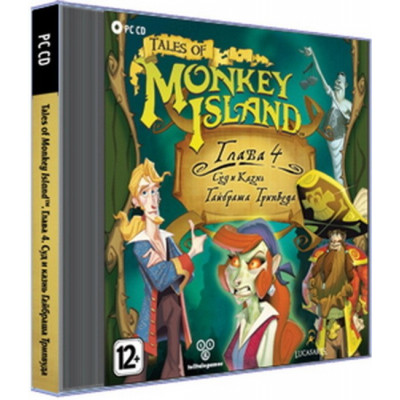 Игра для PC Tales of Monkey Island: Глава 4 - Суд и казнь Гайбраша Трипвуда (русская версия)