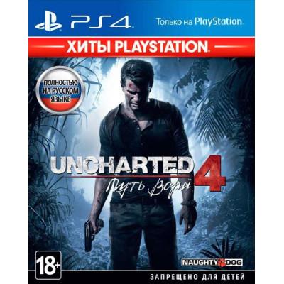 Игра для PlayStation 4 Uncharted 4: Путь вора (Хиты PlayStation) (русская версия)