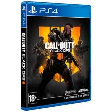 Call of Duty: Black Ops 4 [PS4, русская версия]