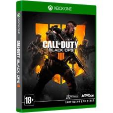 Call of Duty: Black Ops 4 [Xbox One, русская версия]