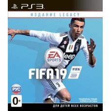 FIFA 19. Legacy Edition [PS3, русская версия]