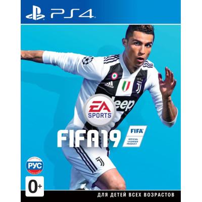 Игра для PlayStation 4 FIFA 19 (русская версия)