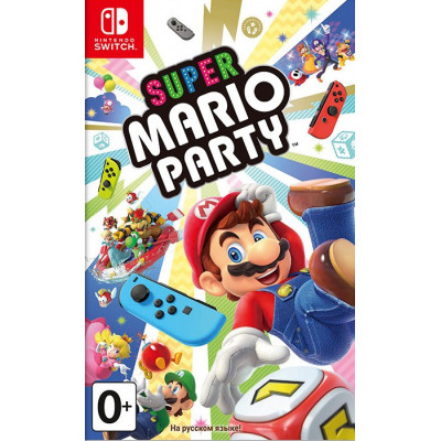 Игра для Nintendo Switch Super Mario Party (русская версия)