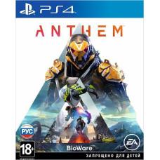 Anthem [PS4, русские субтитры]