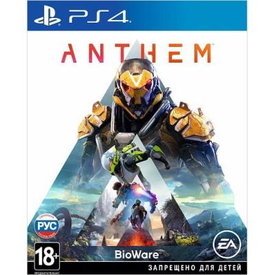 Игра для PlayStation 4 Anthem (русские субтитры)