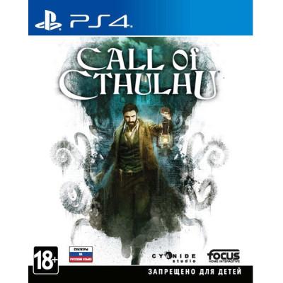 Call of Cthulhu [PS4, русские субтитры]