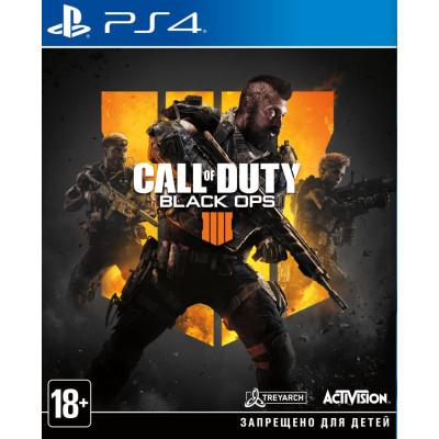 Игра для PlayStation 4 Call of Duty: Black Ops 4 (русская версия)