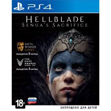 Hellblade: Senua's Sacrifice [PS4, русские субтитры]