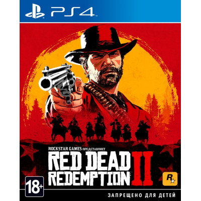 Игра для PlayStation 4 Red Dead Redemption 2 (русские субтитры)