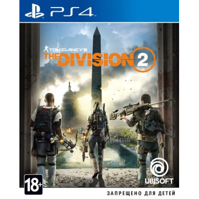 Игра для PlayStation 4 Tom Clancy's The Division 2 (русская версия)
