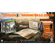 Tom Clancy's The Division 2. Washington D.C Edition [PS4, русская версия]