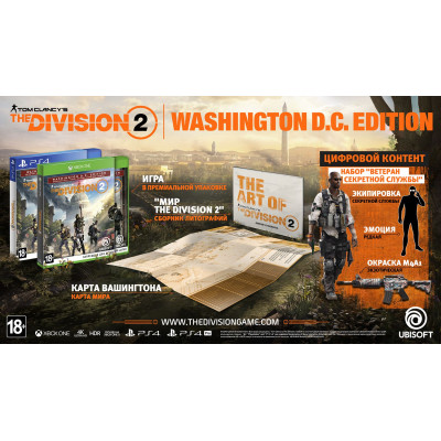 Игра для Xbox One Tom Clancy's The Division 2. Washington D.C Edition (русская версия)