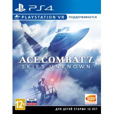 Ace Combat 7: Skies Unknown (поддержка PS VR) [PS4, русские субтитры]