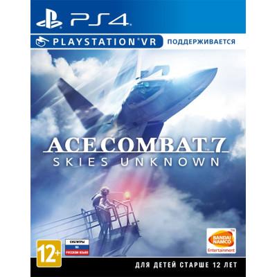 Игра для PlayStation 4 Ace Combat 7: Skies Unknown (поддержка PS VR) (русские субтитры)