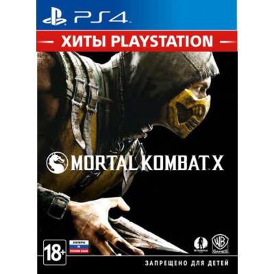 Игра для PlayStation 4 Mortal Kombat X (Хиты PlayStation) (русские субтитры)