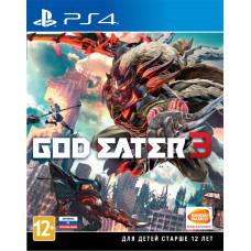 God Eater 3 [PS4, русские субтитры]